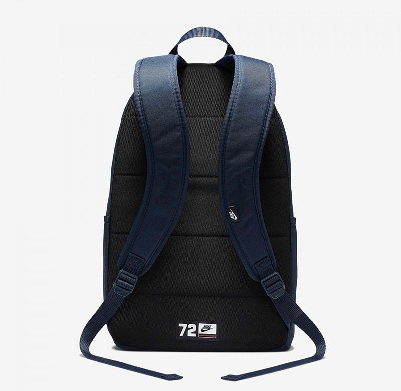 Nike Sportswear Elemental BA5876-451